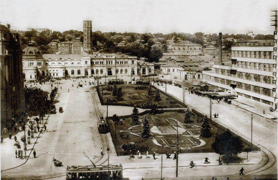 Харьков, Вокзальная площадь, 1920-е