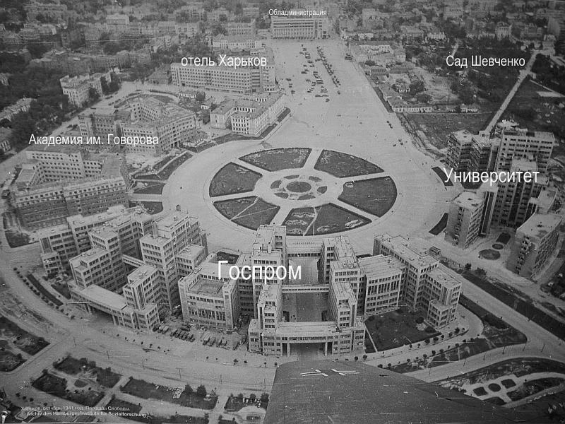 Площадь Дзержинского (1925-1991 гг.)